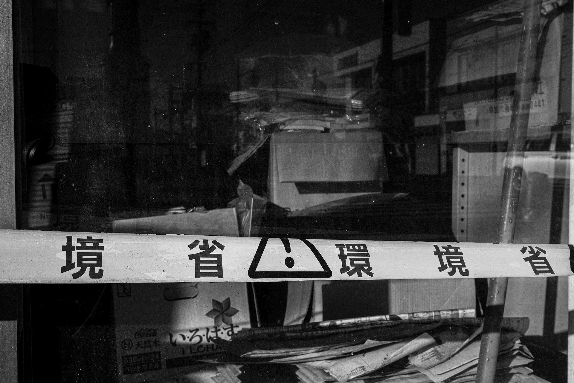 04 – Destroyed Shop