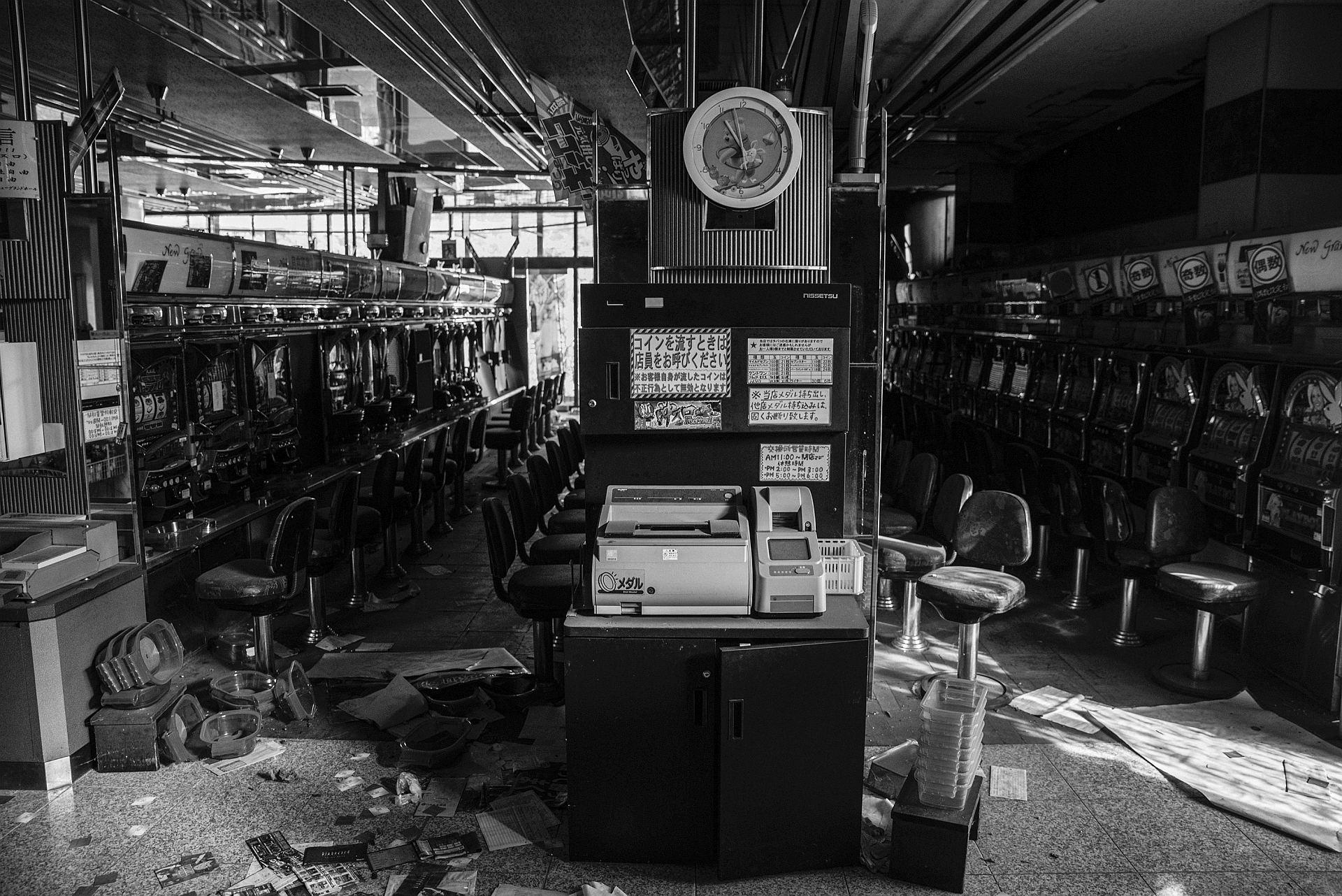 05 – Abandoned Pachinko